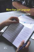 More Than Just Language